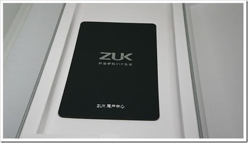 DSC 1229 thumb%25255B2%25255D - 【スマホ/モバイル/ガジェット】「ZUK Z2」スマホレビュー。Snapdragon 820を搭載した最新ハイエンド&超絶コスパスマートフォン! 【iPhone6Sより軽量&サクサク】