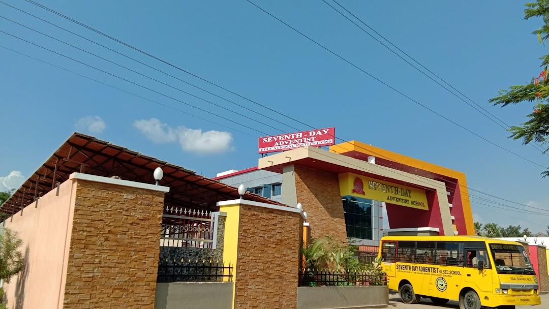 Seventh Day Adventist School - School in TIRUPATTUR