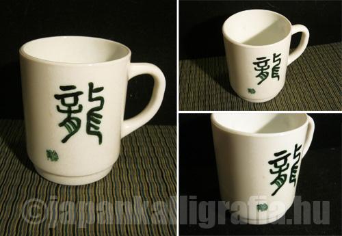 japán kalligráfia fehér bögre sárkány