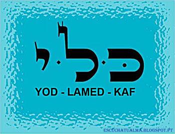 YOD LAMED KAF