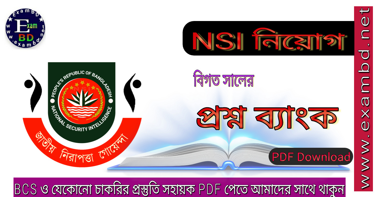 NSI Question Bank & Solution