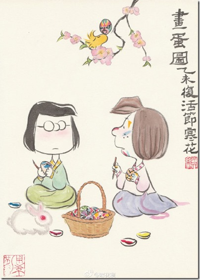Peanuts X China Chic by froidrosarouge 花生漫畫 中國風 by寒花  Easter Day 復活節