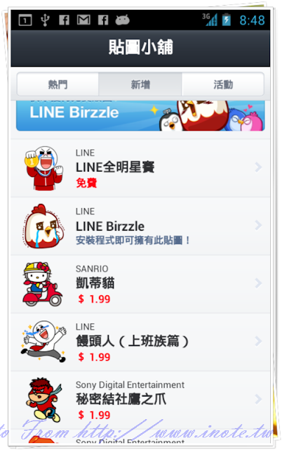 line%2520olympic%25202012 1