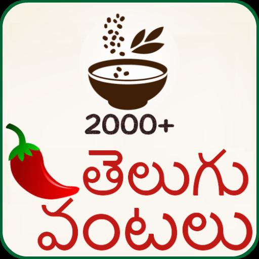 Telugu Vantalu - Apps on Google Play
