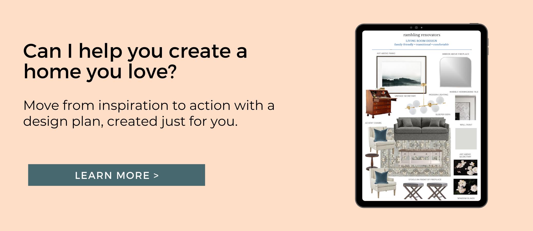 edesign, design consultation form
