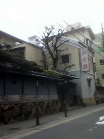 大阪天満宮近くの相生楼外観
