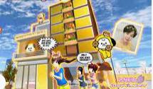 ID Penginapan Chimmy BT21 di Sakura School Simulator Cek Disini
