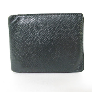 Louis Vuitton Hunter Green Wallet