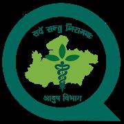 AyushQure app के माध्यम से लाइव वीडियों कॉल पर डॉक्टर्स से होगी चर्चा : MP samachar