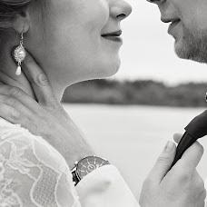 Wedding photographer Darya Pachina (pachinadasha). Photo of 14.06.2016