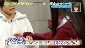 170110 KEYABINGO!2【祝!シーズン2開幕!理想の彼氏No.1決定戦!!】.ts - 00175