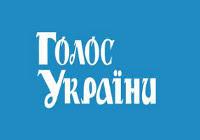 Тести ЗНО в Голос України