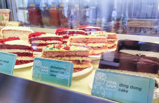 photo of the cake display case