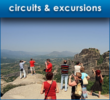 Circuits & Excursions