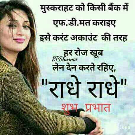 Girls Dp Quote Pictures Whatsapp Images