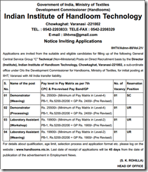IIHT Varanasi notification 2018 www.indgovtjobs.in