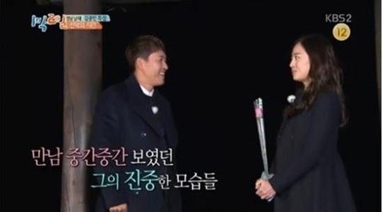 Ким Jongmin Ким Со Ён слепой леди