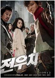 Jeon Woo Chi - Tiểu Quái Jeon Woo Chi ...