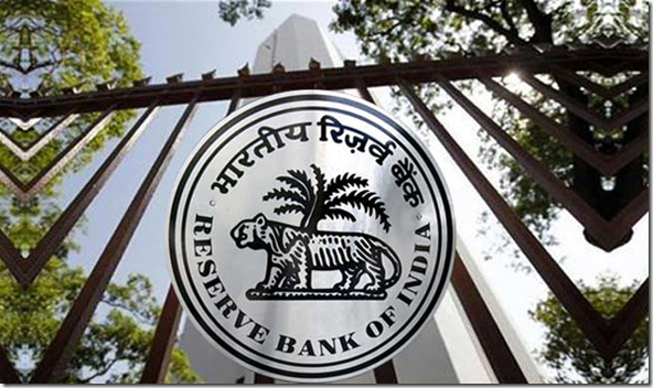 RBI Assistant Main Exam call letter