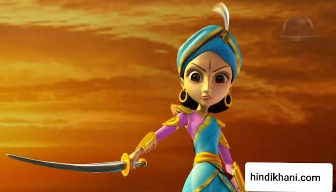 very short moral story in hindi for kids - तीन पक्के दोस्त ( hindi stories )