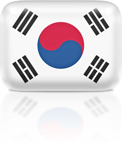 South Korean flag clipart rectangular