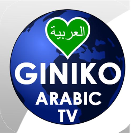 Giniko Arabic TV - Apps on Google Play