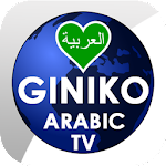 Giniko Arabic TV Icon