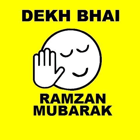 Dekh-Bhai-Dekh-Bahan-funny-images-2