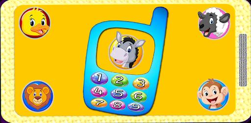 لعبة هاتف طفلك لعبة أطفال
