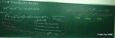 N階常係數ODE,例2-9