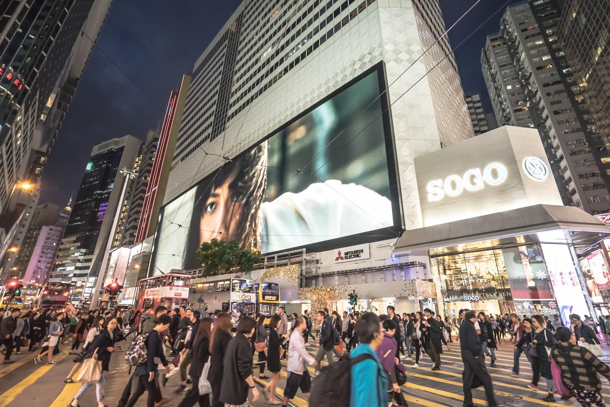 香港旅行記 その9 夜の銅鑼灣・灣仔&スターフェリーから見る香港の夜景 | KOSUBLOG