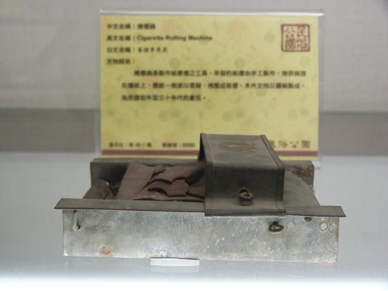 Taichung Culture Folklore Park. machine à rouler les cigarettes