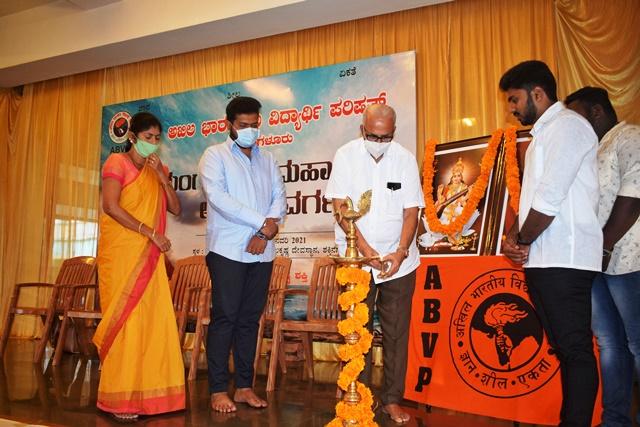 ABVP Mangaluru | ಮಂಗಳೂರಿನಲ್ಲಿ ಎಬಿವಿಪಿ ಅಭ್ಯಾಸವರ್ಗ