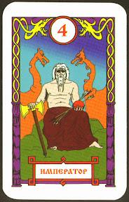 Ведическое таро - Тридевятое Царство