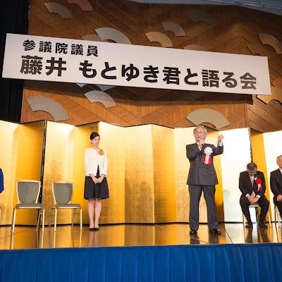 2018111311月13日藤井基之と語る会-08.JPG