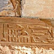 helikopter Abydos.jpg