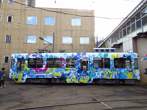 札幌市電 3302号「雪ミク電車2016」 その16