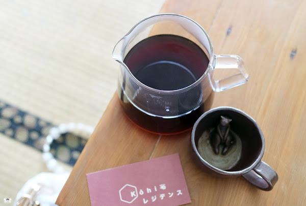 KŌHI 宅 咖啡店