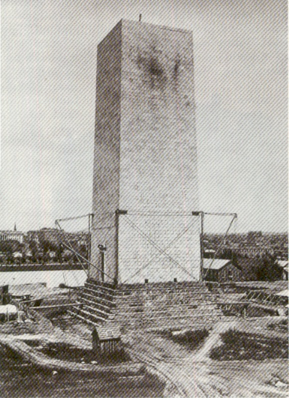 Early Stage of Washington Monument in 1852