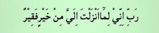 Doa Ini Untuk Mempermudah Rezeky Dan Jodoh