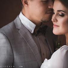 婚礼摄影师Roman Onokhov(Archont)。23.09.2016的照片