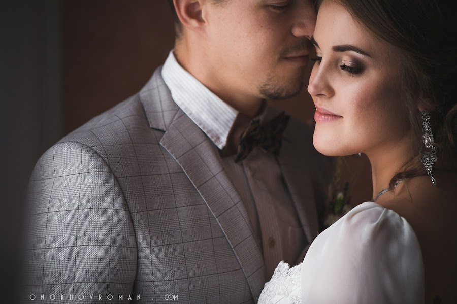 Wedding photographer Roman Onokhov (Archont). Photo of 23.09.2016