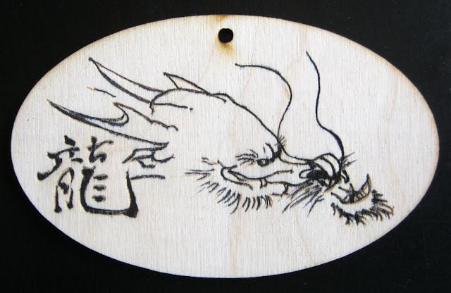 Sárkány - dragon - ryu