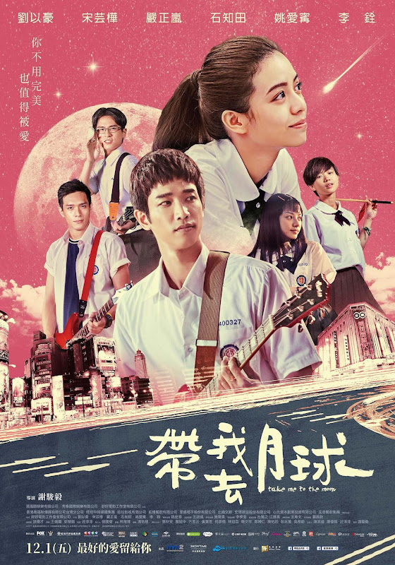 Take Me To The Moon Taiwan Movie
