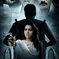 Charuseela New Posters