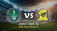 نتيجة مباراة الإتحاد والأهلي السعودي اليوم 09-08-2020 الدوري السعودي