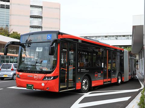 新潟交通 萬代橋線BRT 連接バス ・・・1 市役所にて