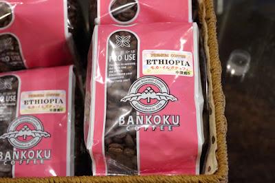 おすすめコーヒー:モカ・イルガチェフェ-ウォッシュド 中深煎り