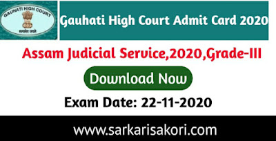 Gauhati High Court Admit Card 2020