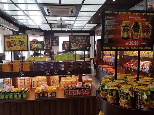 Food and drink sold at Ban Heang (M) Sdn Bhd